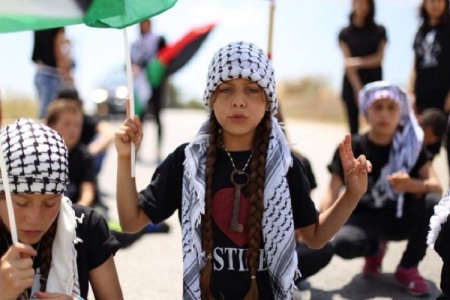 _______palestina