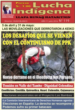 0P__Peru_HugBlanco