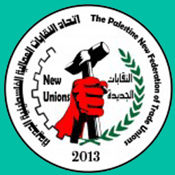 _____Palestine New Federation of Trade Unions