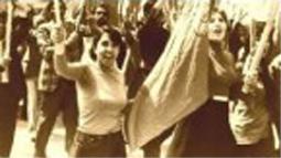 ___Afg 1978_ MujLibres